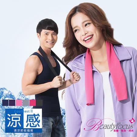 【美麗焦點】台灣製防曬降溫吸排涼感巾4407