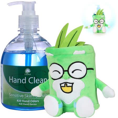 曜兆竹寶寶兒童洗手液附筆筒架500ml