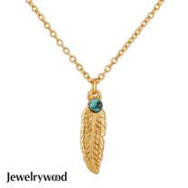 Jewelrywood 純銀吉普賽金羽毛綠松石項鍊