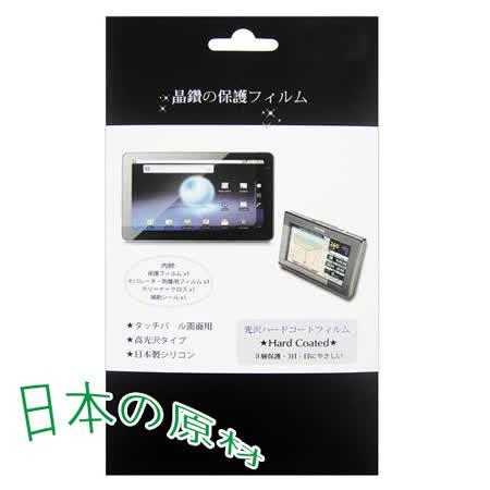 SONY 索尼 Xperia Z4 Tablet 平板電腦專用保護貼 量身製作 防刮螢幕保護貼