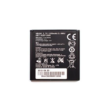 HUAWEI 華為 HB5N1 G300 / Y220 / Y320 / Y320D機型共用 原廠電池(裸裝)