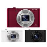 SONY DSC-WX500 30倍光學翻轉玩美數位相機(公司貨).-送SD 64G記憶卡+原廠相機包+BX1專用鋰電池*2+BX1充電器+蔡司拭鏡紙*2入+保護貼+讀卡機+小腳架