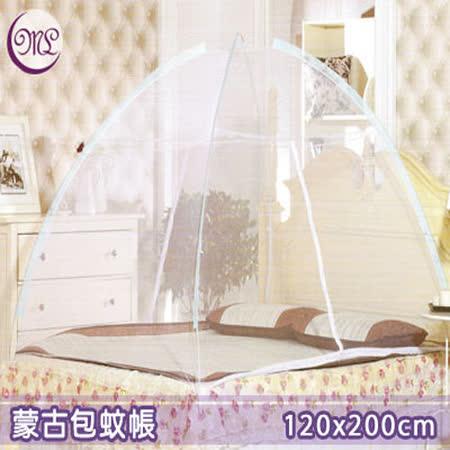 【名流寢飾家居館】蒙古包蚊帳.T型門設計.加大單人