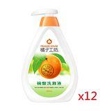 【橘子工坊】碗盤洗滌液500ml*12瓶/箱