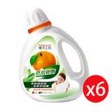 【橘子工坊】一般潔淨天然濃縮洗衣精1800ml*6瓶/組
