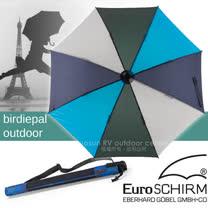 【德國 EuroSCHIRM】《登山款》全世界最強的雨傘!!! SWING HANDFREE 戶外專用風暴傘/抗導電.質輕.強韌/非折疊傘_藍灰 W208-CW6