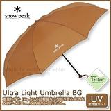 【Snow Peak】Ultra-light Beige超輕量折疊傘(僅150g)/隨身雨陽傘.雨傘/抗紫外線處理_卡其 UG-135BG