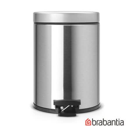 【Brabantia】 圓形腳踏式垃圾桶5L-防手紋