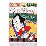【PureSmile】日本江戶歌舞伎面膜(帥氣貴族)