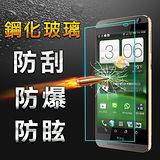 【YANG YI】揚邑 HTC Desire ONE E9+ (E9適用) 防爆防刮防眩弧邊 9H鋼化玻璃保護貼膜