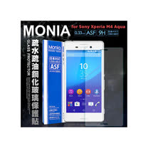 MONIA Sony Xperia M4 Aqua 日本頂級疏水疏油9H鋼化玻璃膜