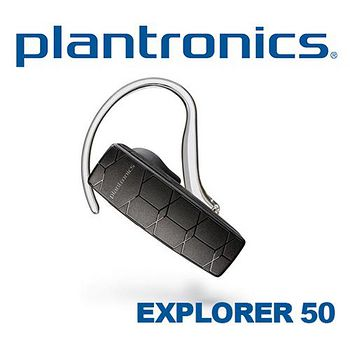 Plantronics EXPLORER 50 雙待機 藍牙耳機