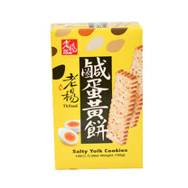 《老楊》鹹蛋黃餅*6盒(免運)