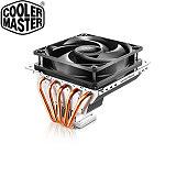Cooler Master GeminII S524 Ver.2  CPU散熱器