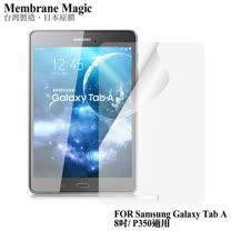 魔力 Samsung Tab A 8.0 P350(WIFI版) 高透光抗刮螢幕保護貼