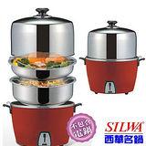 西華 蓋好用蒸盤鍋蓋組-台灣製造#304不鏽鋼材質(含蒸片)