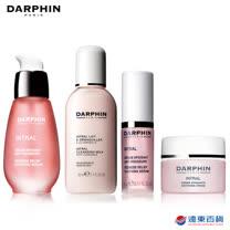 DARPHIN 全效舒緩體驗組(獨家)