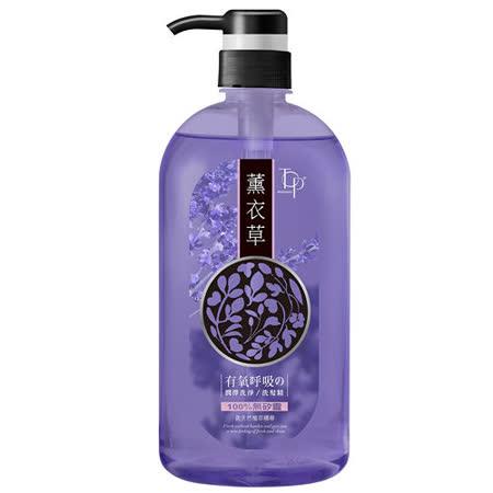 【脱普】有氧呼吸洗发精-润泽洗净(800ml)