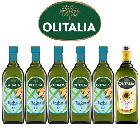 Olitalia奧利塔超值玄米油*5+葵花油*1禮盒組(1000ml/瓶)