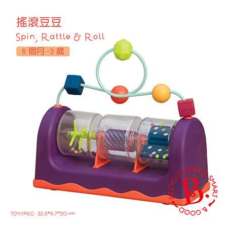 【美國B.Toys感統玩具】搖滾豆豆