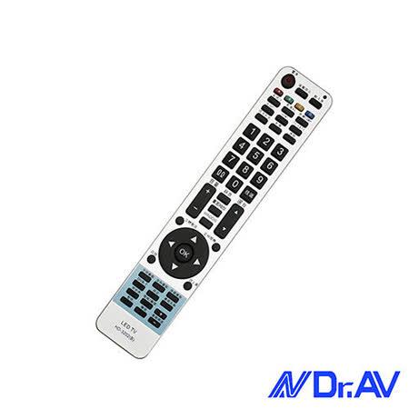 【Dr.AV】HD-3202億碩兆赫翰斯寶麗整合型液晶電視遙控器