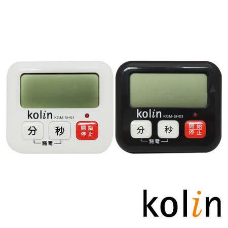 Kolin歌林 電子式計時器(顏色隨機)KGM-SH03