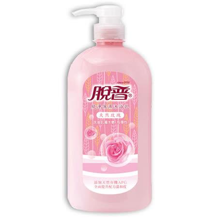 【脱普】纯净保湿沐浴乳-天然玫瑰(800ml)