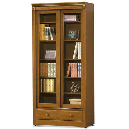 MY傢俬 英式古典3尺推門下抽實木書櫃