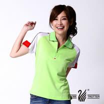 【遊遍天下】MIT台灣製女款抗UV涼爽吸濕排汗機能POLO衫S084果綠