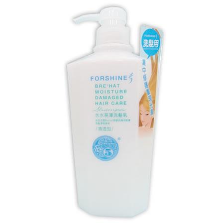 【芙夏妮】水水亮泽 洗发乳清透型 550ml