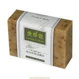 愛草皂馬油保濕滋養手工皂(全身適用)