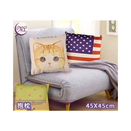 【名流寢飾家居館】天然棉麻抱枕.靠墊.午安枕.多樣風格.多款花色.45*45cm(含枕心)