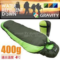 【台灣 Gravity】20D 100%天然潑水水鳥羽絨睡袋400g(全開式)抗撕裂/防絨/露營_綠 111401G
