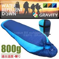 【台灣 Gravity】20D 100%天然潑水水鳥羽絨睡袋800g(全開式)抗撕裂/防絨/露營_藍 111801B