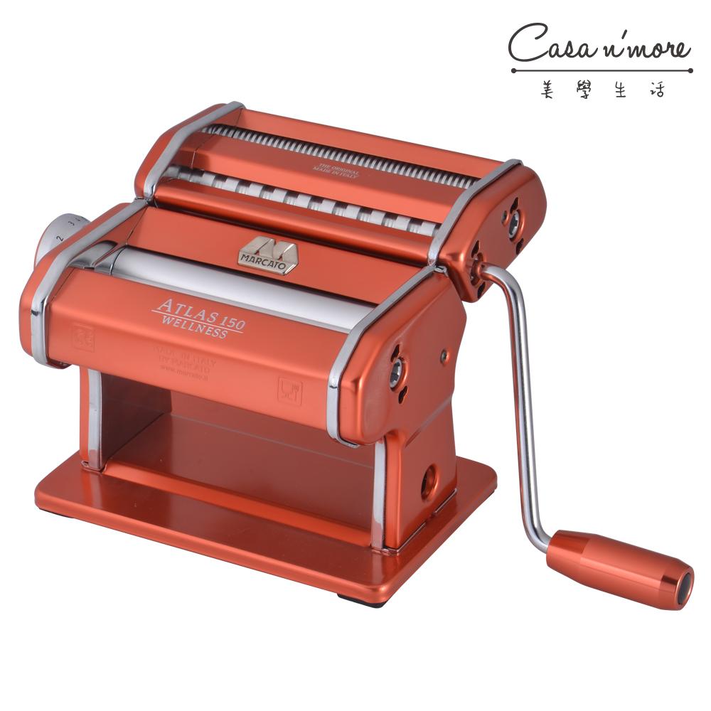 Marcato 製麵機 壓麵機 Atlas150 粉紅色 義大利製