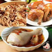 【大嬸婆】 雞腿油飯12件組(油飯+大雞腿+麻油雞湯)