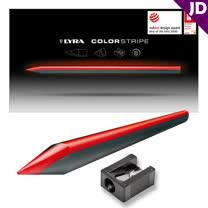 【德國LYRA】德國經典COLORSTRIPE彩色鉛筆8色 2621080