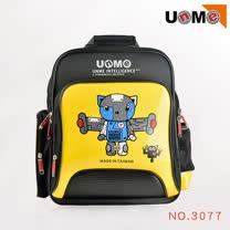 【UnMe】Robot飛天機器人後背書包(黃色)