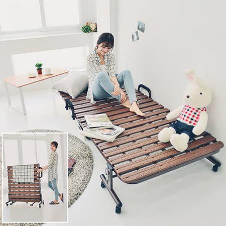 《Peachy life》簡約高質感透氣可移動式折疊床/沙發床
