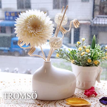 TROMSOx臻品法國-純白花木精油香氛/梔子花