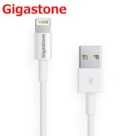 Gigastone APPLE MFI認證 Lightning 8pin iPhone 傳輸充電線1M