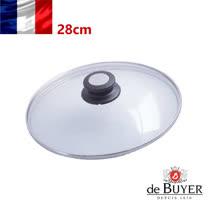 法國【de Buyer】畢耶鍋具 28公分炒鍋專用玻璃鍋蓋