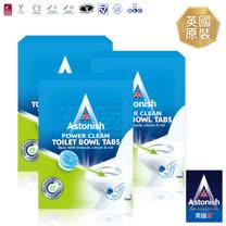 【Astonish英國潔】雙效超活氧酵素馬桶清潔錠3盒(25gx5/盒x3)