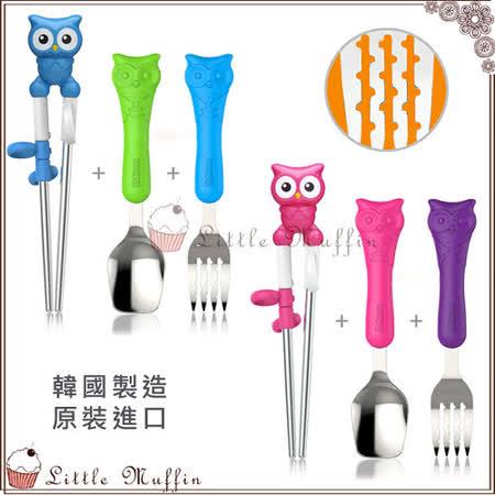 韓 EDISON 貓頭鷹不鏽鋼三件式兒童學習餐具組 湯匙+叉子+學習筷 正品原裝進口