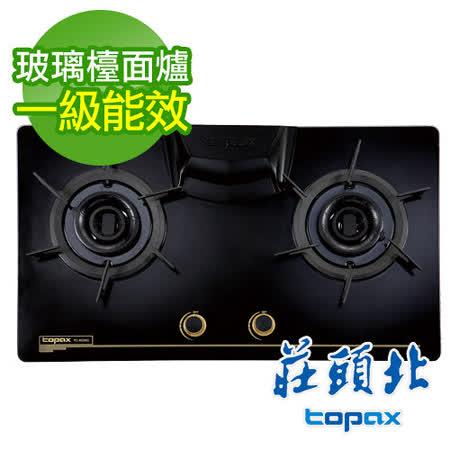 《TOPAX 莊頭北》檯面式一級節能二口旋烽瓦斯爐TG-8506G/TG-8506GB玻璃面板(天然瓦斯NG1)