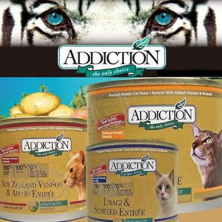 紐西蘭Addiction無穀鹿肉蘋果|鰻魚海苔|鮭魚馬鈴薯貓罐185g*12瓶
