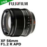 FUJIFILM XF 56mm F1.2 R APD (公司貨).-送保護鏡(62)+拭鏡筆