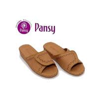 Pansy】日本皇家品牌 淑女手工 可調節 室內拖鞋 -9368- 咖啡色.