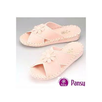 【Pansy】日本品牌 厚底 室內女士拖鞋-9370-粉色