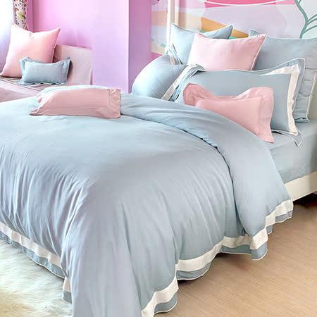 義大利La Belle《法式優雅》雙人天絲鑲邊四件式防蹣抗菌舖棉兩用被床包組